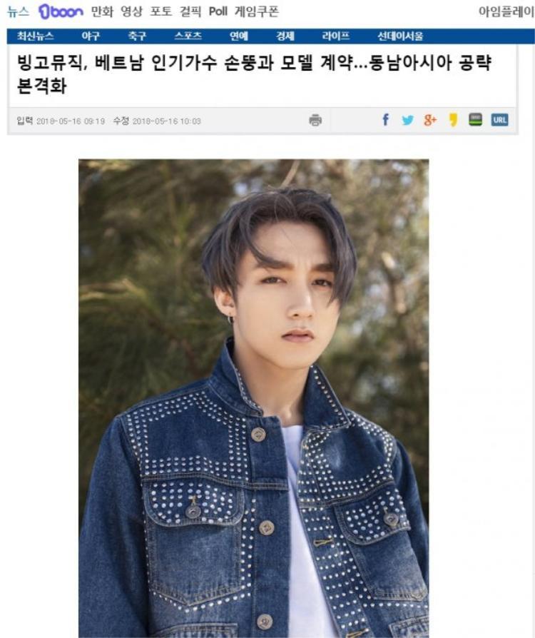 Các trang báo Hàn đưa tin về màn hợp tác giữa Sơn Tùng và hệ thống phân phối nhạc hàng đầu châu Á.