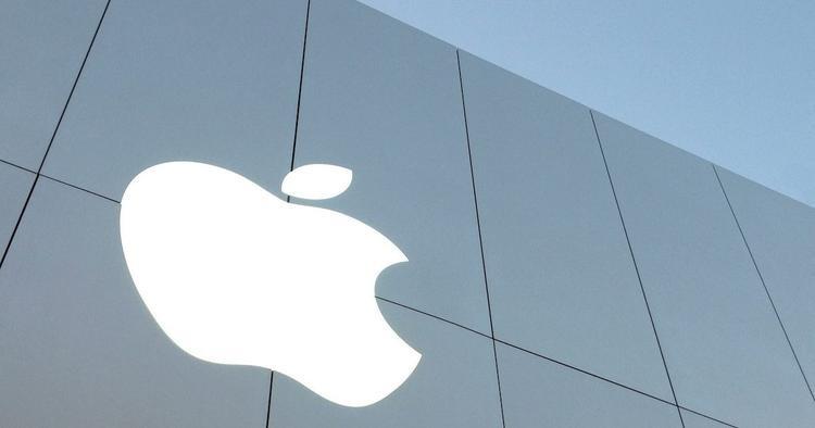 Logo trái táo của Apple có một miếng cắn, lý do đằng sau sẽ khiến bạn bất ngờ
