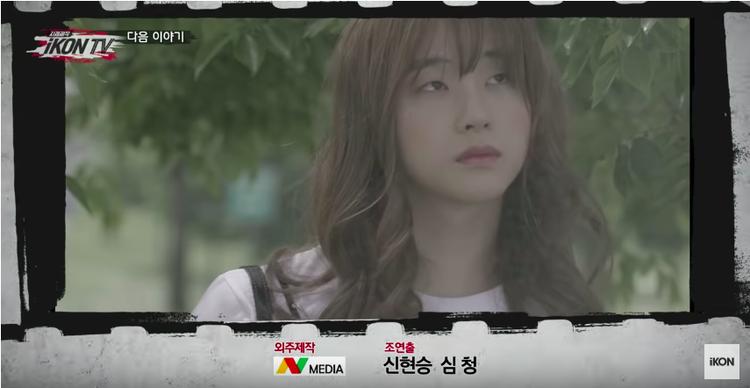 """Ngây ngất với nhan sắc nữ thần của """"em gái"""" Jin Hwan."""
