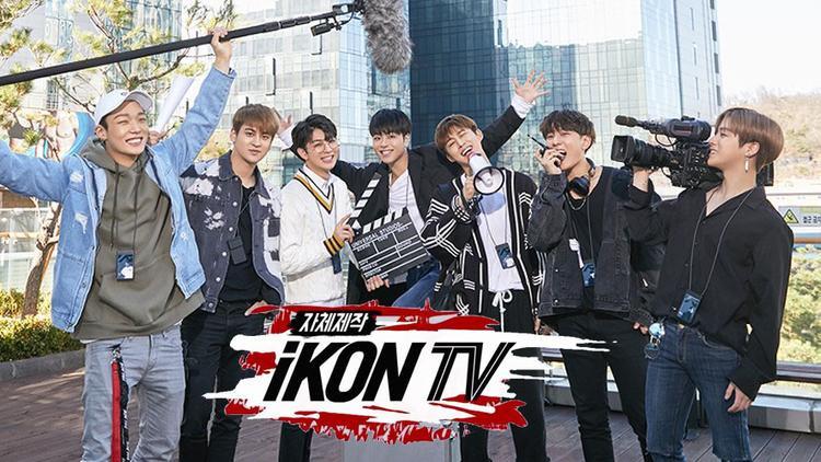 Dù là show thực tế đầu tiên nhưng iKON TV đang nhận được rất nhiều sự yêu mến của khán giả.