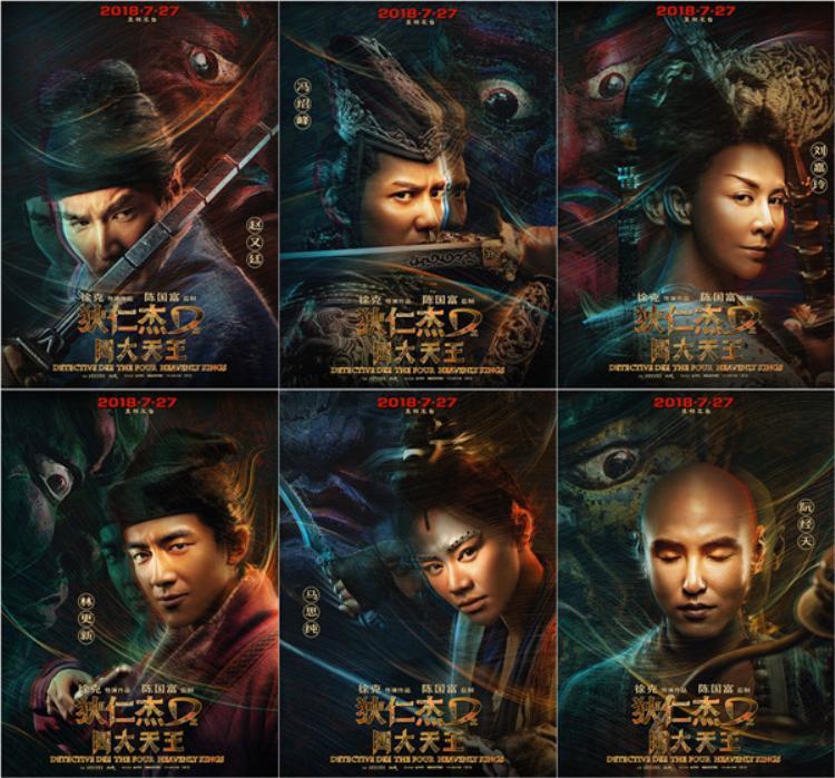 Poster về các diễn viên chính trong phim