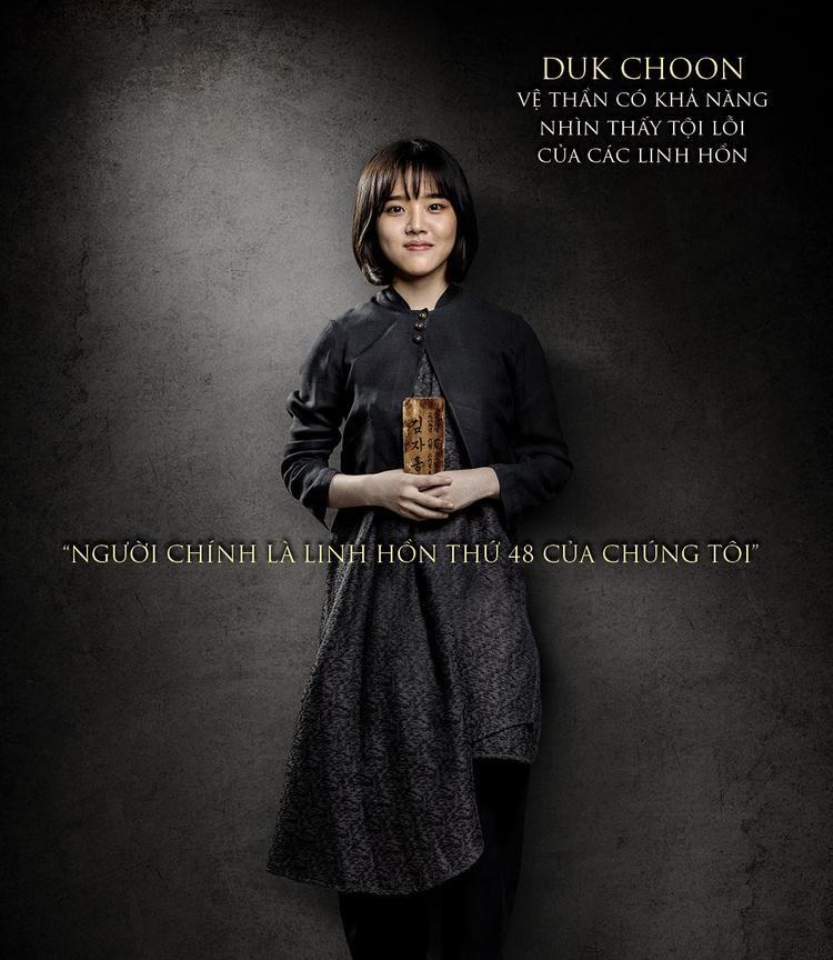 Bom tấn Thử thách thần Chết 2 tung teaser poster biển lửa u ám, giấu kỹ Ma Dong Seok