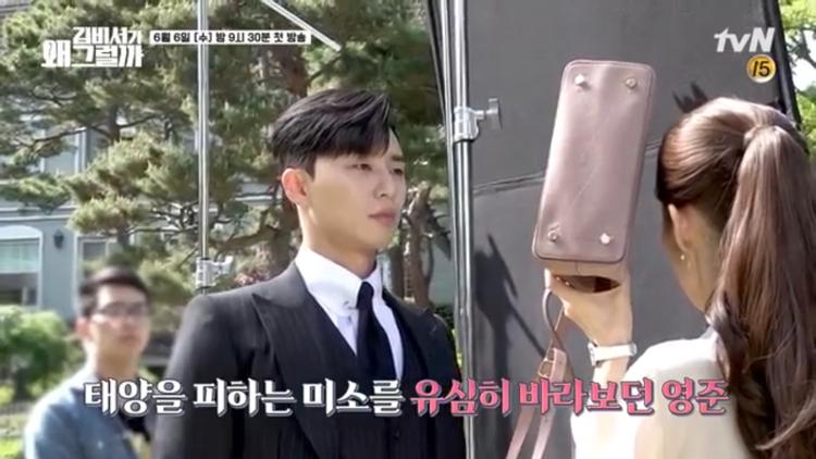 Trước giờ lên sóng, hậu trường 'Thư ký Kim' lại gây bão khi Park Seo Joon che nắng cho Park Min Young