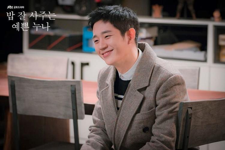 Mỹ nam Chị đẹp Jung Hae In xác nhận đến Việt Nam tổ chức fan meeting vào ngày 7/7
