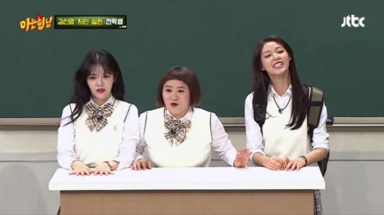 """""""Chúng tôi gọi bất cứ thứ gì mình muốn ăn như pizza hay sashimi hoặc cua sống"""" - Seolhyun"""