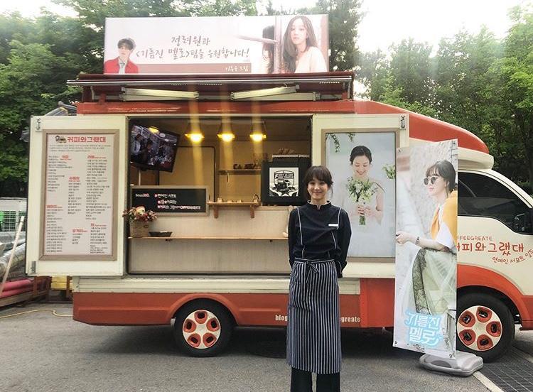 Lý do Lee Dong Wook khiến 'bạn gái' Jung Ryeo Won xúc động, Nam Goong Min cưỡng hôn Junho (2PM)?