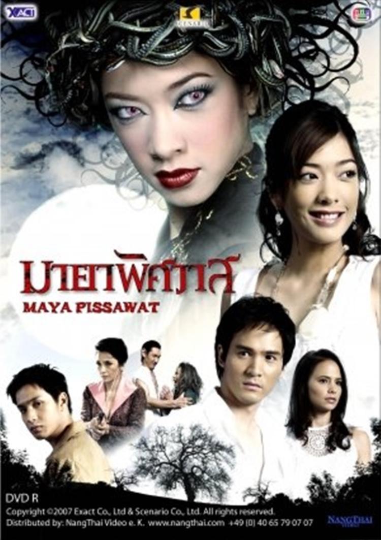 """""""Maya Pidsawat"""" bản 2007 do Pang Ornjira đóng chính đã từng tạo nên cơn sốt."""