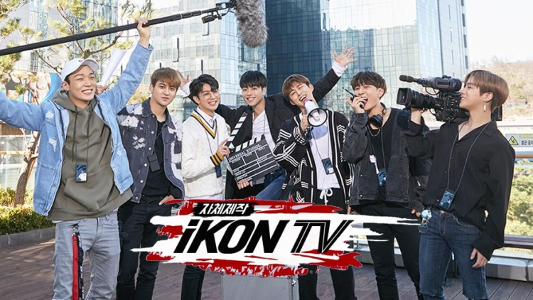 iKON TV đang giúp người hâm mộ thêm yêu mến những chàng trai đáng yêu iKON.