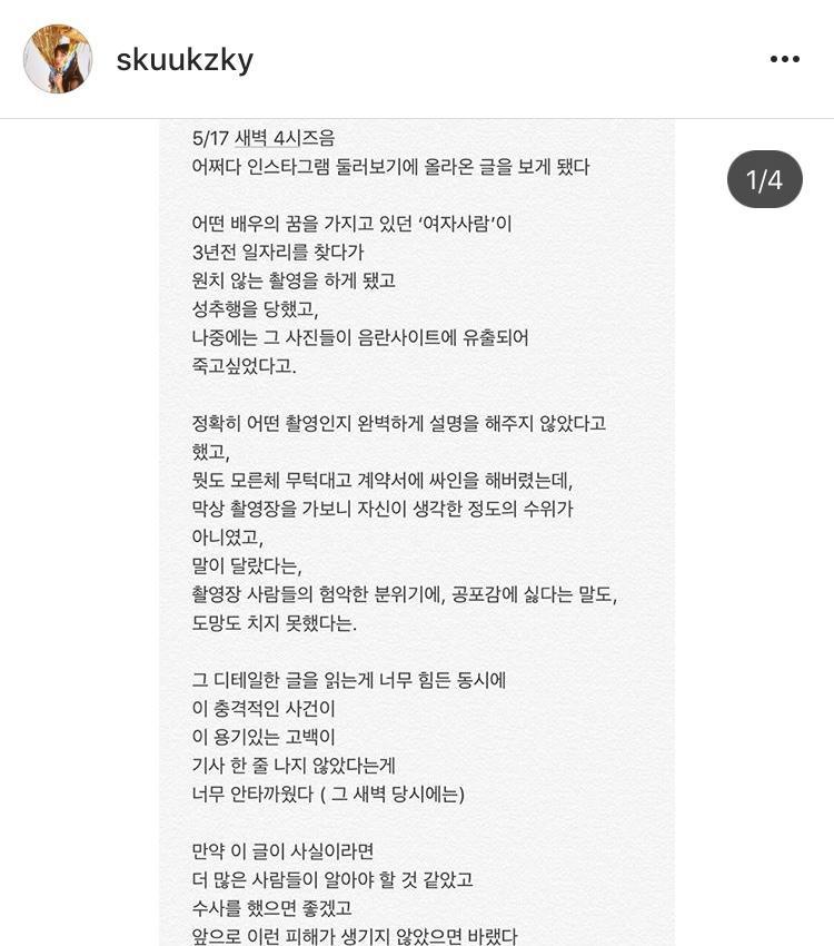 Bài viết trên Instagram của Suzy.