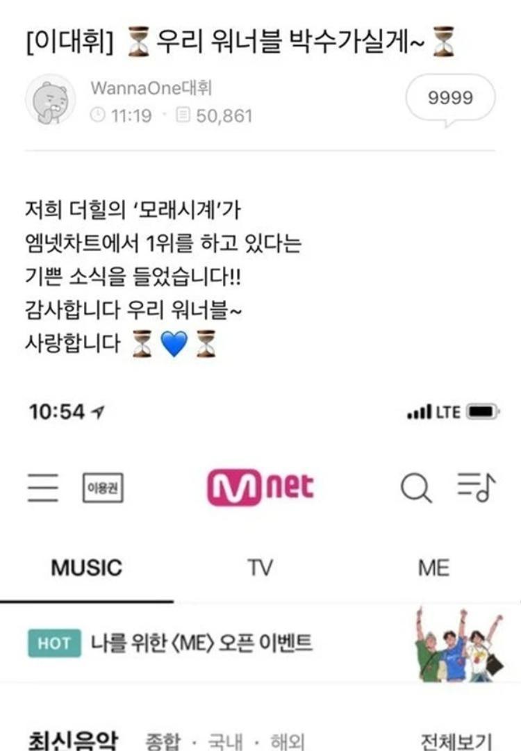 Bài đăng của Daehwi trên fancafe nhóm.