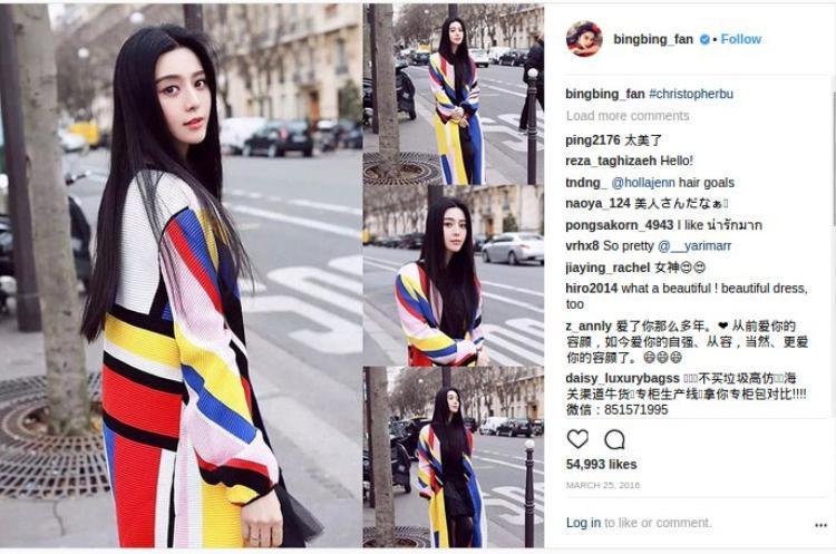 Ảnh nữ diễn viên Phạm Băng Băng thật trên Instagram.
