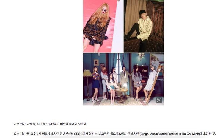 Trang Naver đánh tiếng xác nhận về đêm nhạc tại TP HCM vào tháng 7 tới đây.