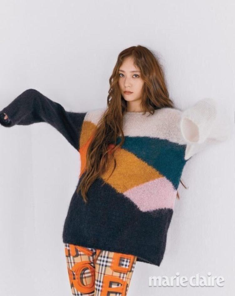 Krystal chụp ảnh cho tạp chí Marie Claire.