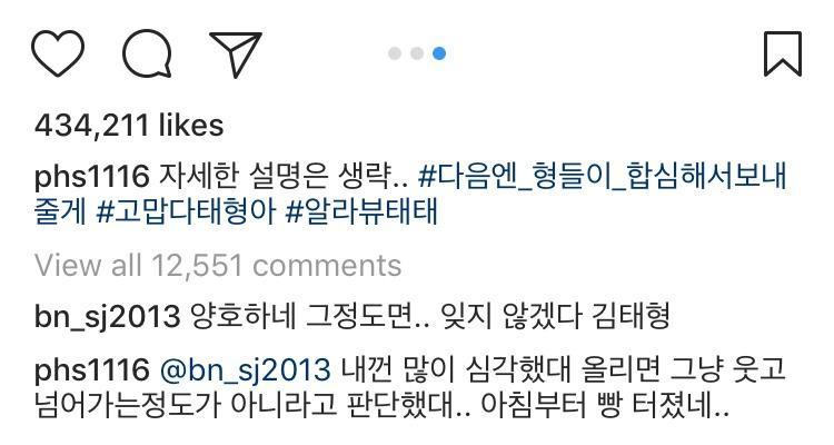 Bình luận giữa Hyung Sik và Seo Joon.