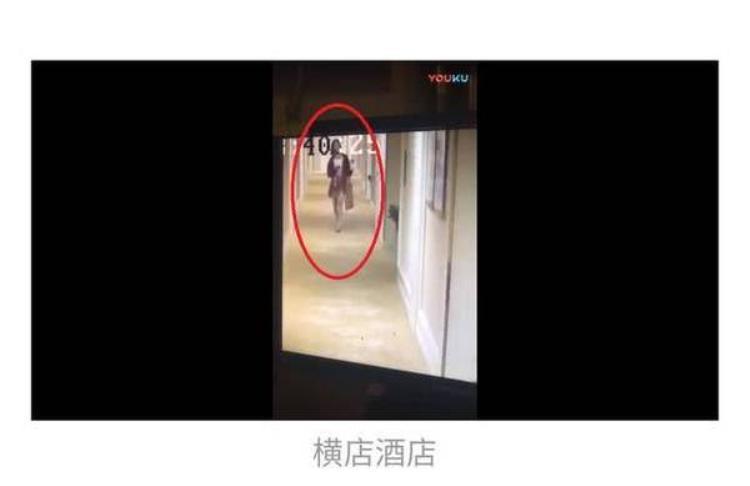 Lộ diện nhan sắc cô gái khiến Giang Thần Hồ Nhất Thiên lén lút hẹn hò khách sạn
