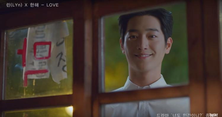 'Replay' hoài không thôi OST 'Are You Human Too?' của nữ ca sĩ từng hát nhạc phim Hậu duệ mặt trời