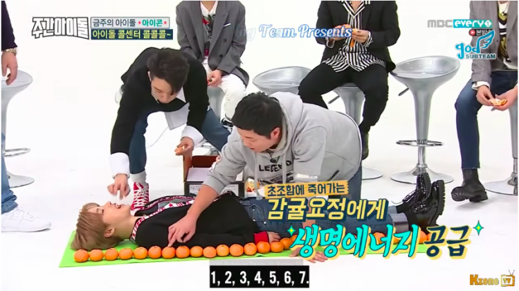 Màn đút quýt ngọt ngào của Bobby và JinHwan.
