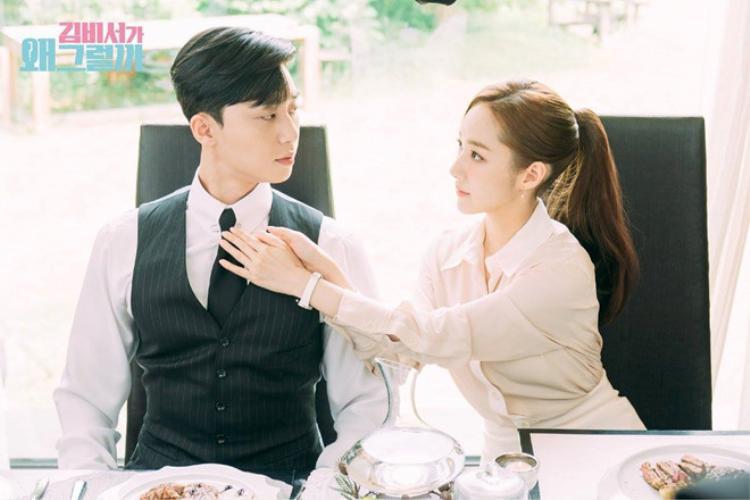Vì sao khán giả mê mẩn tạo hình của Park Min Young trong Thư ký Kim?