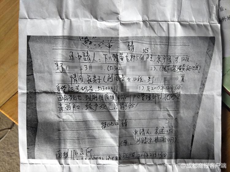 Chị Thanh bị chồng khai tử với lý do chết vì bệnh.
