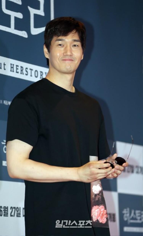 Yoo Ji Tae.
