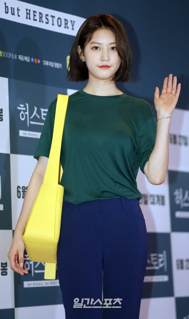 Kim Sae Ron.