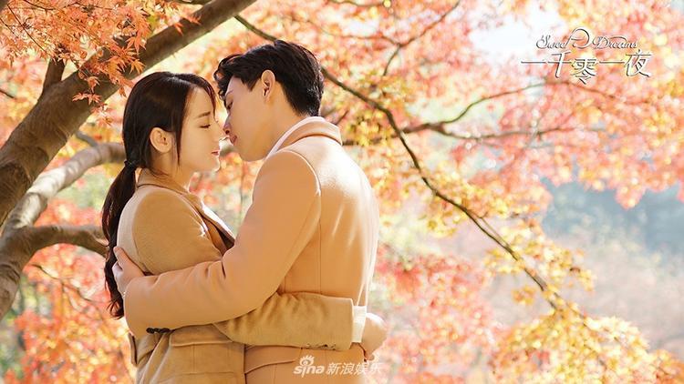 Nghìn lẻ một đêm  Câu chuyện tình yêu giữa Địch Lệ Nhiệt Ba và Đặng Luân được kể qua những giấc mơ