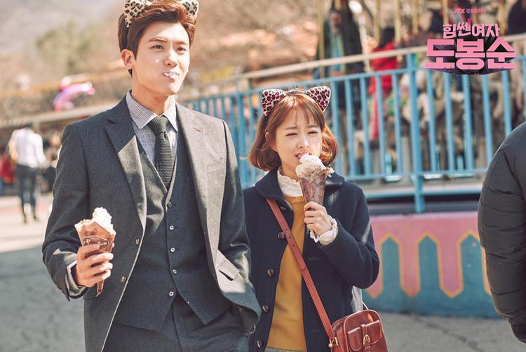 Park Hyung Sik và Park Bo Young.