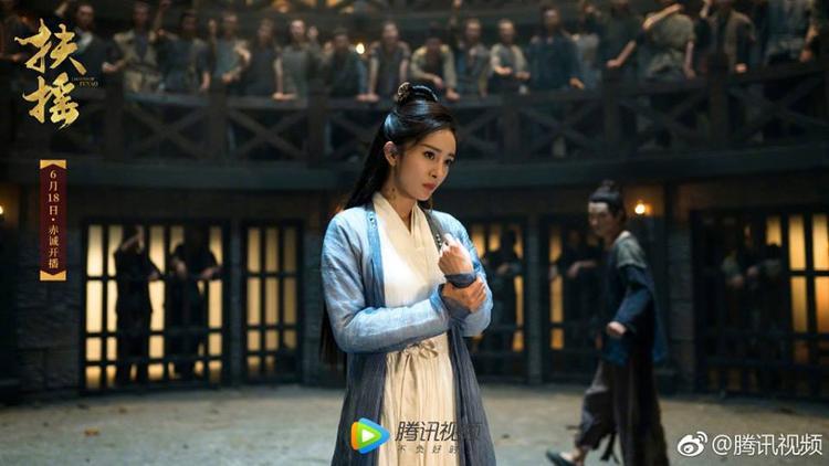 Trước ngày lên sóng, Phù Dao tung poster mới và đoạn phim ngắngiới thiệu võ thuật đẹp mắt