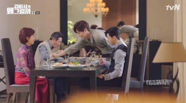 Phát sốt trước những khoảnh khắc ngọt sâu răng của Phó chủ tịch Lee và Thư ký Kim trong tập 4