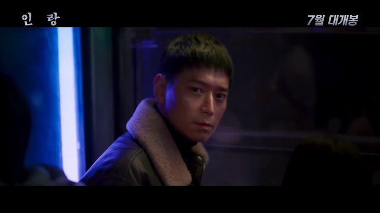 Trong phim,Kang Dong Won vào vai Im Jung Kyung - sĩ quan cảnh sát tinh nhuệ trong đội chống khủng bố. Anh phải đấu tranh giữa trách nhiệm và lương tâm khi tận mắt chứng kiến cái chết của cô gái trẻ thuộc phần tử nổi dậy.