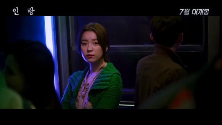 Han Hyo Joothủ vai Lee Yoon Hee- người khiến trái tim Im Jung Kyung xáo trộn. Yoon Hee là chị củacô gái đã chết, cô luôn mong muốn trả thù cho em gái. Đứng ở hai đầu chiến tuyến, mối tình của họ đầy day dứt, yêu hận đan xen.