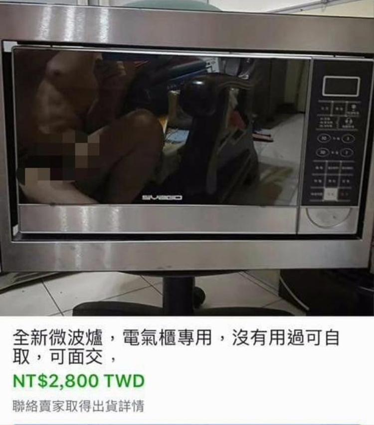 """Mẩu quảng cáo lò vi sóng gây """"bão"""" mạng xã hội Đài Loan mấy ngày qua. Ảnh: AsiaWire"""