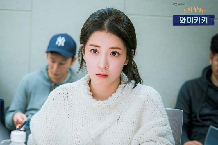 Jung In Sun sẽ đóng vai Go Ae Rin, một người mẹ đơn thân, có chồng bị mất tích.