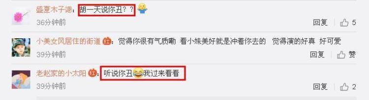 Bạn gái mới tố Hồ Nhất Thiên bắt cá hai tay, mỉa mai ngoại hình Thẩm Nguyệt và chê bai cả fan