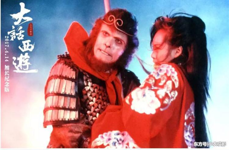 """Tháng 2 năm 1995, Tinh Gia lại tiếp tục tham gia vào phần tiếp theo của series điện ảnh Đại thoại Tây Du có tên là """"Đại thoại Tây Du chi Đại Thánh kết hôn""""."""
