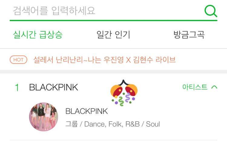 Sau 11 giờ 30 phút comeback, BlackPink vẫn là từ khoá được tìm kiếm nhiều nhất realtime Melon.