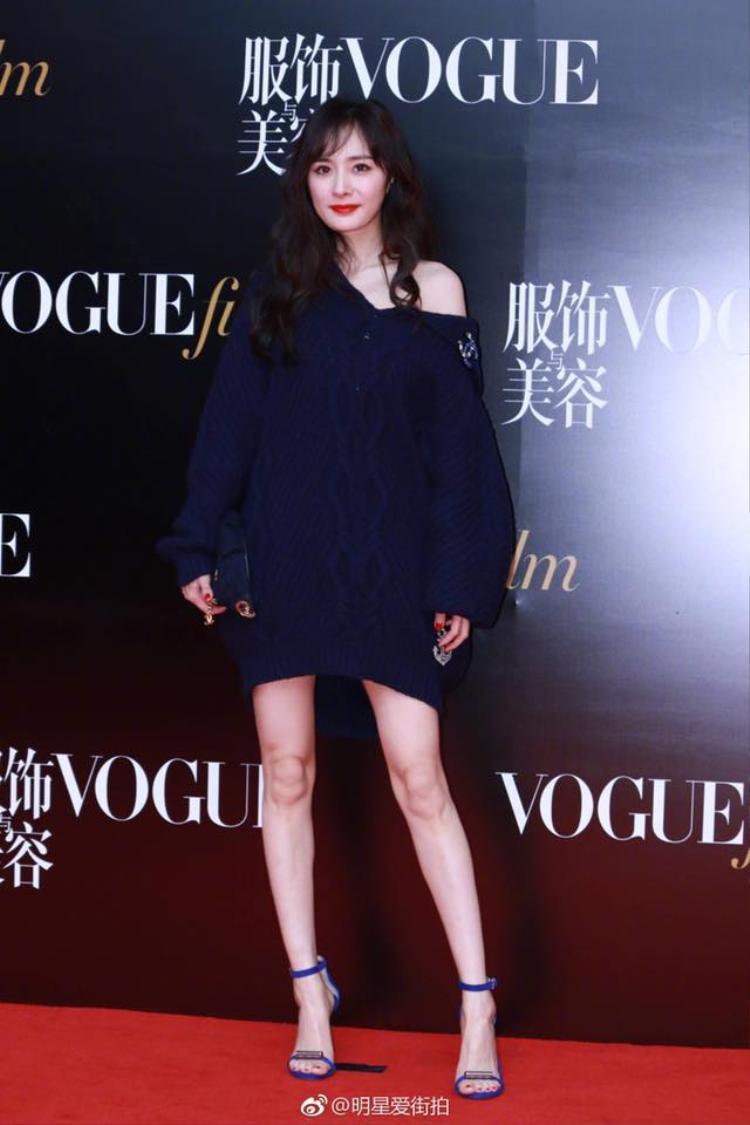 """Khoe đôi chân dài """"thương hiệu"""" nhưng Dương Mịch lại mắc lỗi ở phần trang điểm và tạo hình tóc có phần già dặn"""