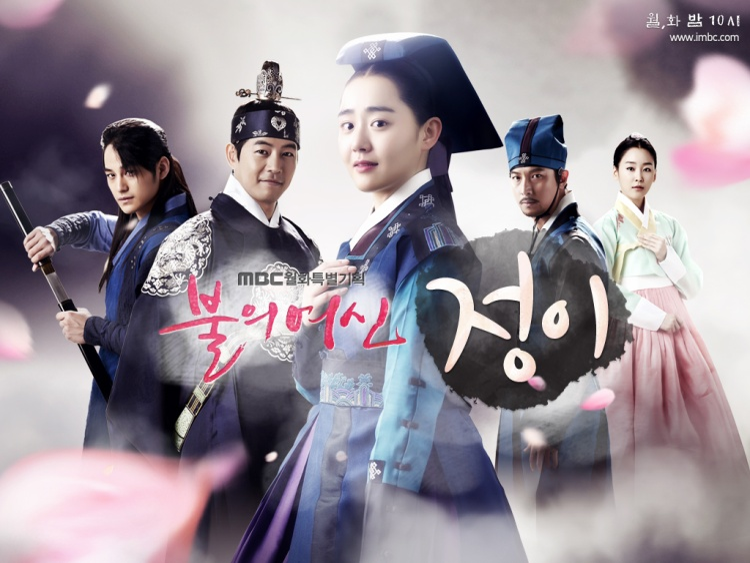 """Phim """"Nữ thần lửa Jung Yi""""."""