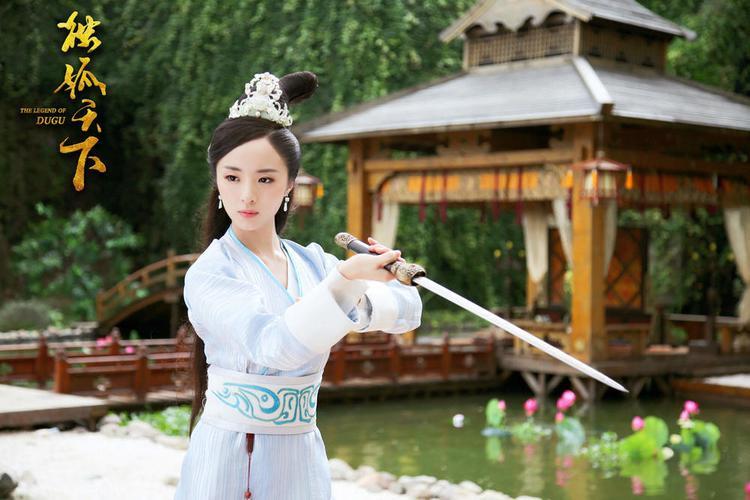 Độc Cô Già La do Hồ Băng Khanh thể hiện trong Độc Cô thiên hạ