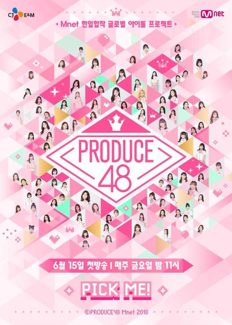 Với sự kết hợp giữa thực tập sinh Nhật - Hàn, Produce48 đang nhận được rất nhiều sự quan tâm của khán giả.
