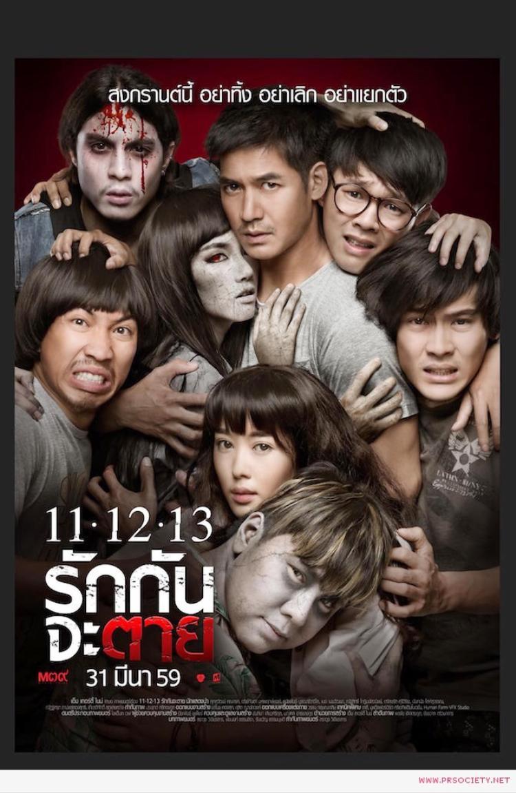 Giống với một poster phim Thái Lan.