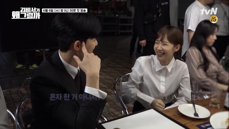 Park Min Young thường chọc ghẹo, đùa giỡn với Seo Joon.