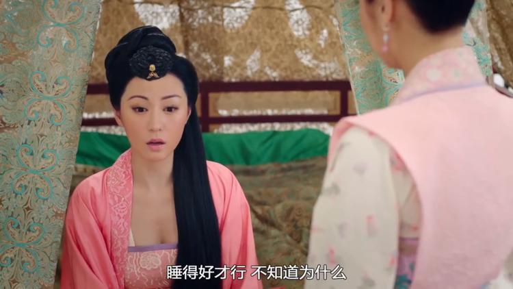 Tỉnh giấc, Nguyên Nguyệt vẫn là công chúa Linh Lung. Nàng không hề nằm mơ