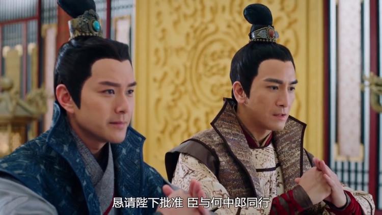 Dẫu chưa biết là Hà Li và Nhậm Tam Thứ có ngăn cản được hoàng tử Đột Quyết vào triều thành công hay không, nhưng tấm chân tình của chàng dành cho Nguyên Nguyệt rất đáng ngưỡng mộ
