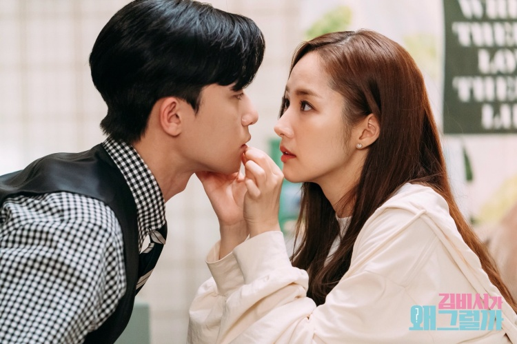 Bên cạnh đó, diễn viên Park Seo Joon và Park Min Young cũng lần lượt xếp ở vị trí đầu trong danh sách những diễn viên được chú ý nhiều nhất.