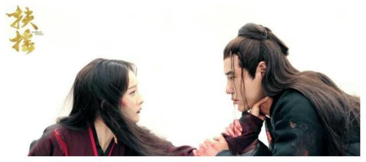 """Một trong những cảnh quay của Dương Mịch trong """"Phù Dao"""""""