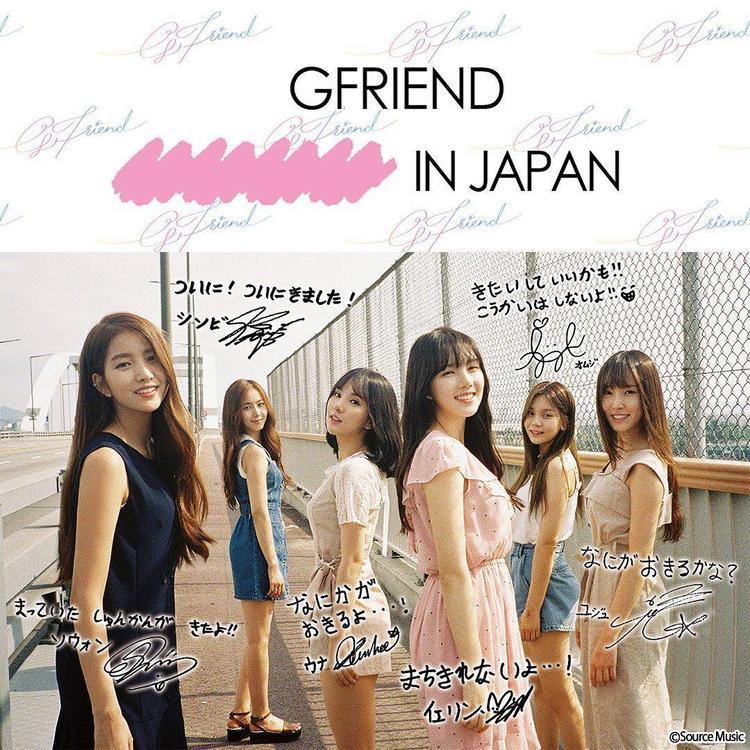 So với BTS hay TWICE thì GFriend là một cái tên mới nhưng đầy tiềm năng. Với hình ảnh lẫn phong cách âm nhạc phù hợp thị hiếu fan Nhật, GFriend hứa hẹn sẽ làm nên chuyện tại đây.
