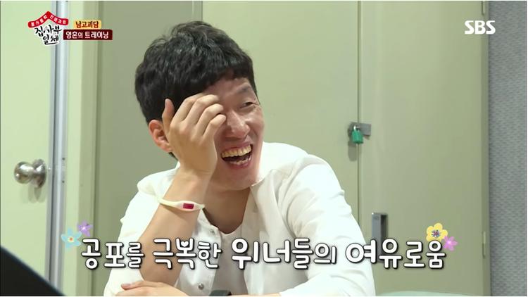 Cầu thủ Park cũng không thể nhịn cười vì biểu cảm và tiếng hét của Seung Gi.
