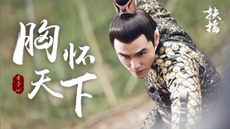Shock: Phù Dao của Dương Mịch nhận số điểm cực thấp trên Douban với hàng ngàn đánh giá 1 sao