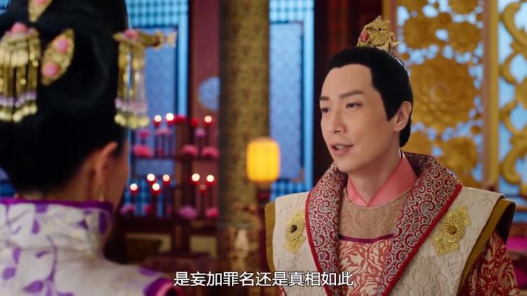 Hoàng thượng chỉ cười châm biếm Trịnh Chiêu Nghi…